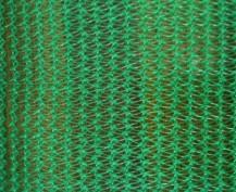 Lưới chống bụi màu green