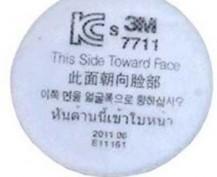 Tấm lọc bụi 3M 7711 (3M 7711)