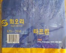 Áo mưa bộ Hàn Quốc KO-204
