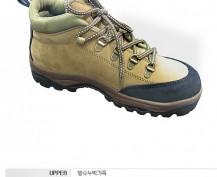 Giày bảo hộ Hàn Quốc K2-17