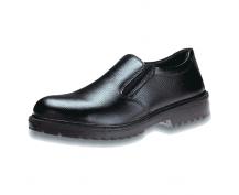 Giày Bảo Hộ Lao Động King KJ424Z