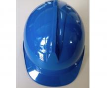Mũ BHLĐ SSEDA I mặt tròn màu blue