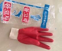 Găng tay phủ cao su 2 mặt Hàn Quốc
