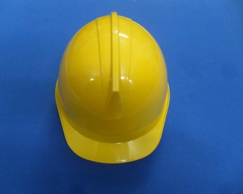 Mũ BHLĐ Kujie màu vàng